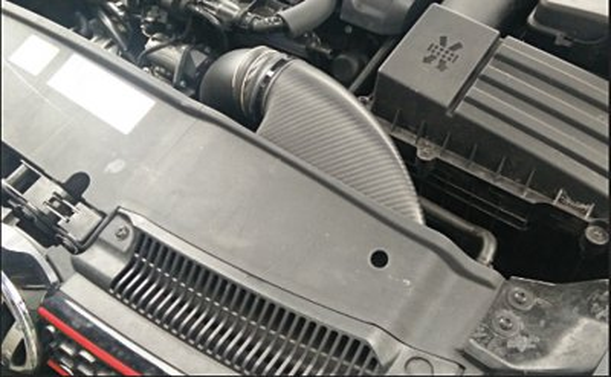 NL-Carbon Ansaugluftführung für Audi A3 8P